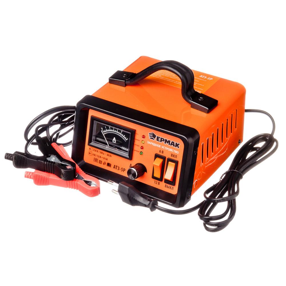ЕРМАК Зарядное устройство трансформаторное автомат АТЗ-5Р, 0-5A, 6В/12В, металл корпус, регул. тока