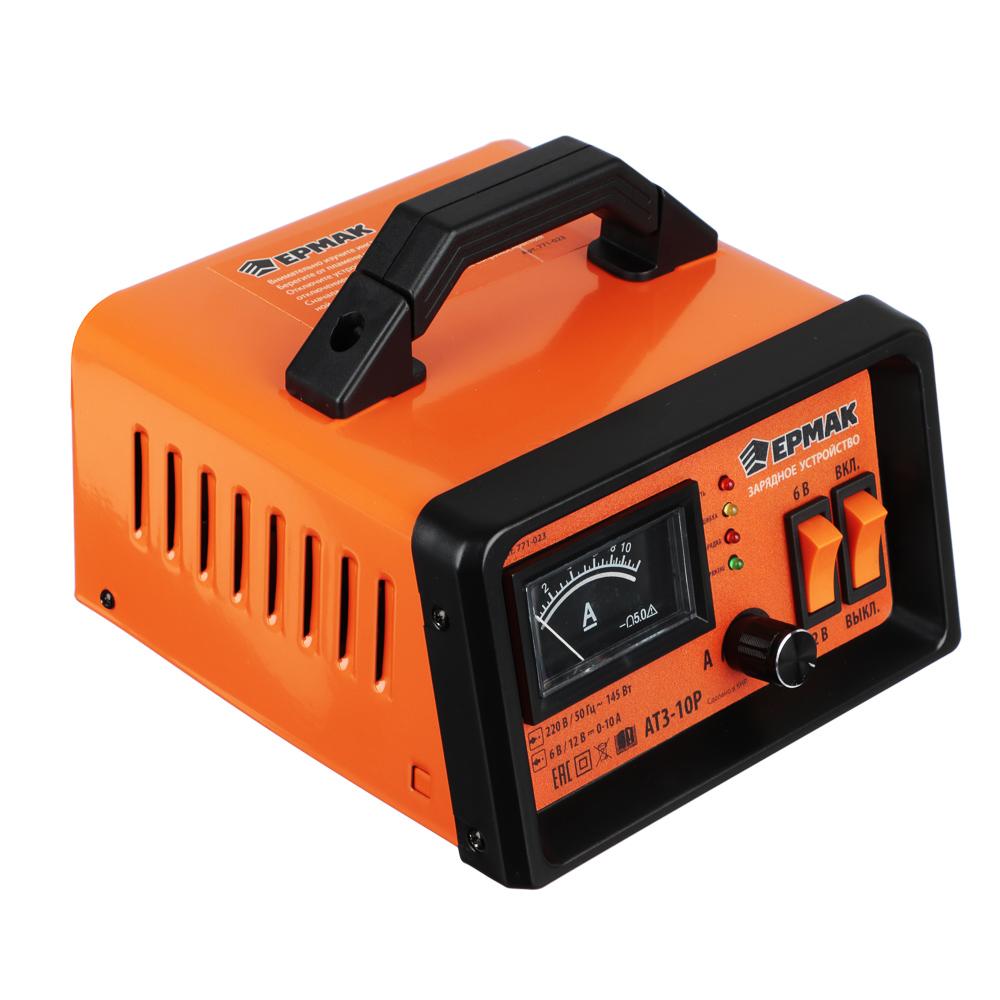 Зарядное устройство автоматическое АТЗ-10Р, 0-10A, 6В/12В, металлический корпус, регулировка тока, Е