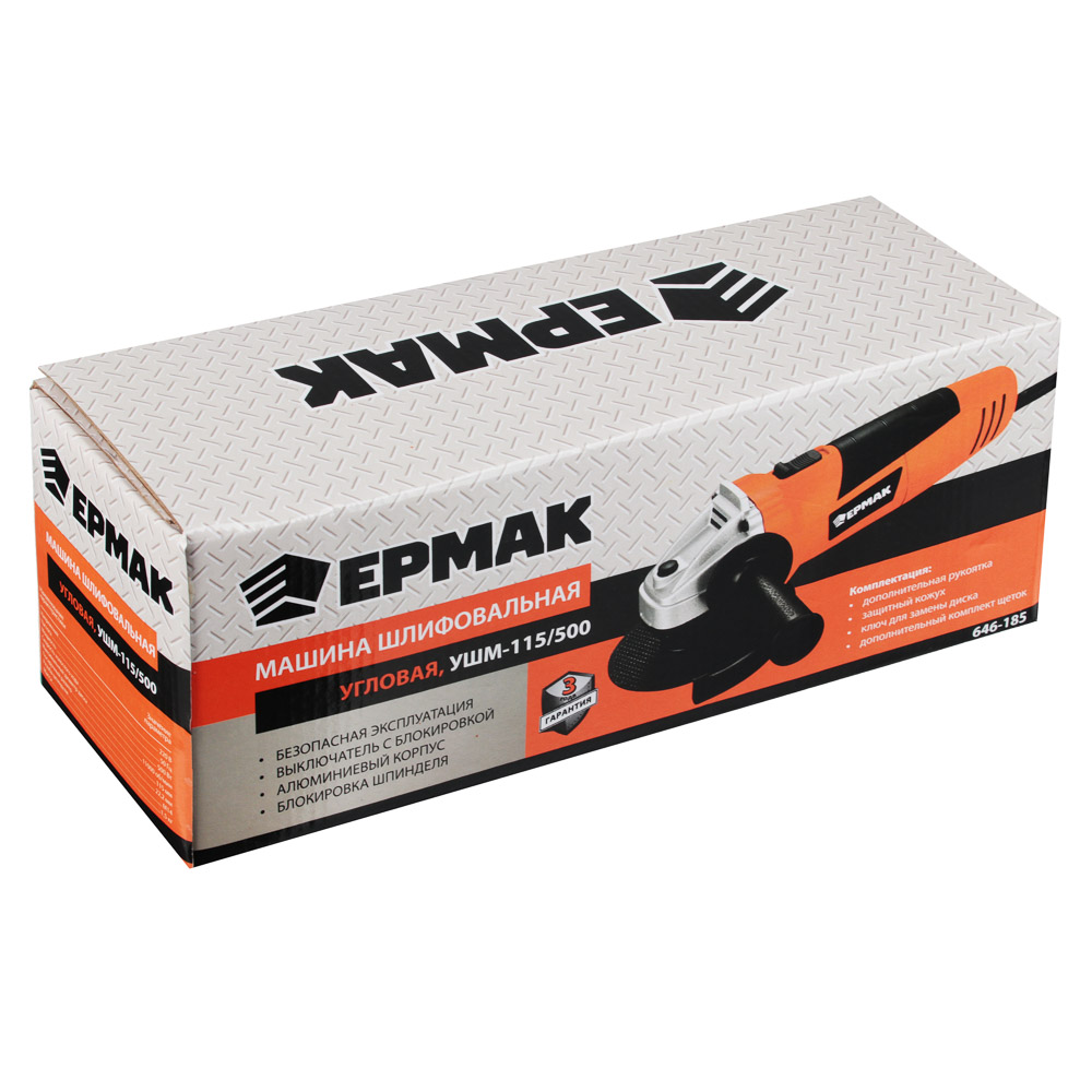ЕРМАК Машина шлифовальная угл. УШМ-115/500, 500 Вт, 115 мм, 11000 об/мин.