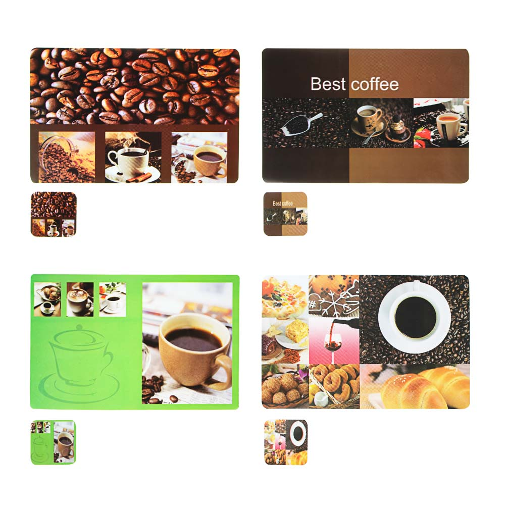"Набор термосалфеток 8шт (4шт 42x28см + 4шт 9x9см),""Чашка кофе"", 4 дизайна"