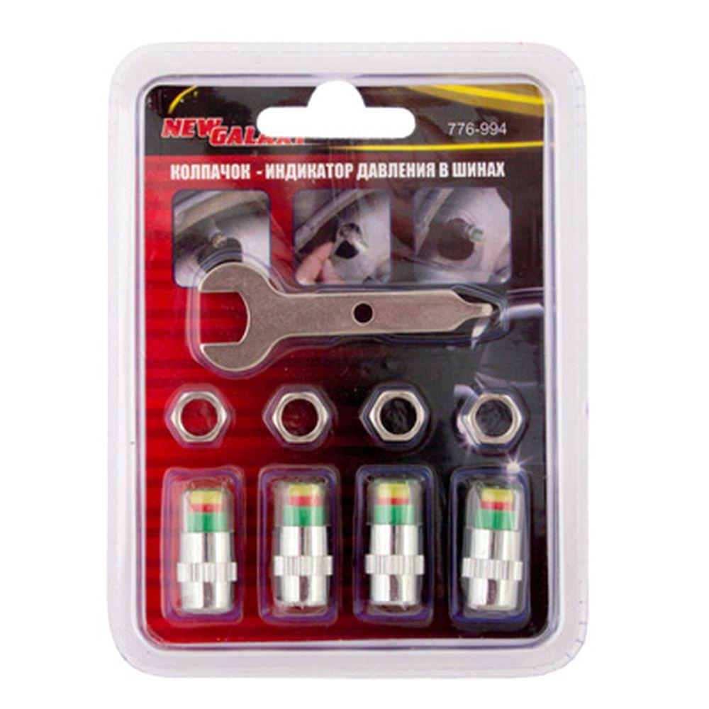 Колпачки на золотник с индикацией давления в шинах к-т 4 шт.