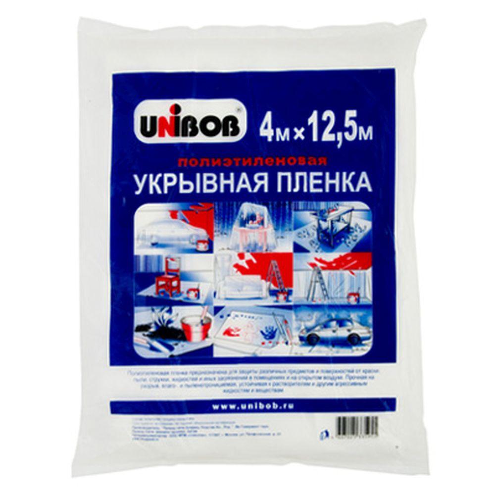 UNIBOB Пленка укрывная 4 х 12,5м, 8 мкм, арт.40187/69623