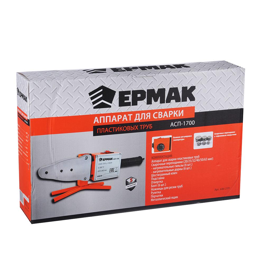 ЕРМАК Аппарат для сварки пласт. труб АСП-1700,1700 вт, 0-300 C, 6 насадок, 20-63 мм, метал кейс