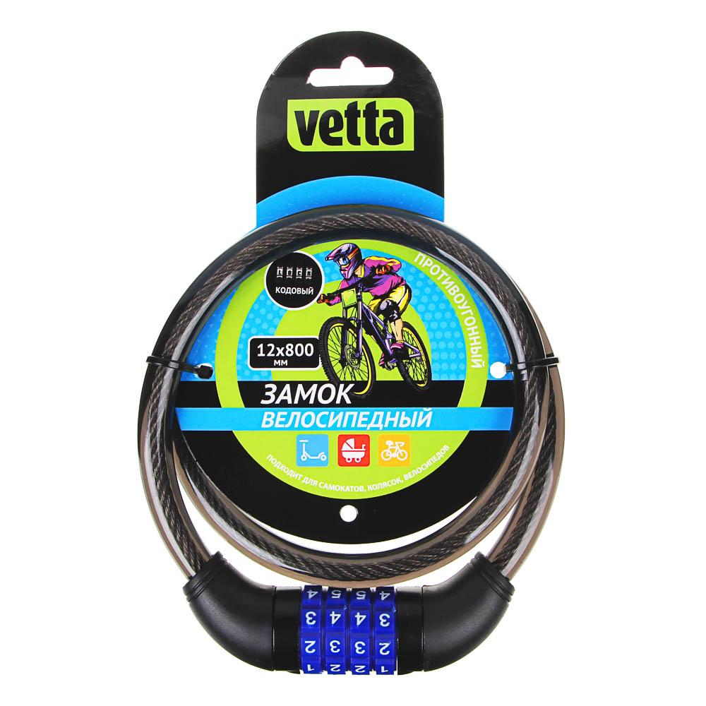 VETTA Замок велосипедный противоугонный кодовый 12x800мм, арт.427