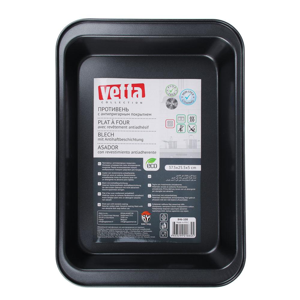 Противень глубокий VETTA, 37,5x25,5x5 см