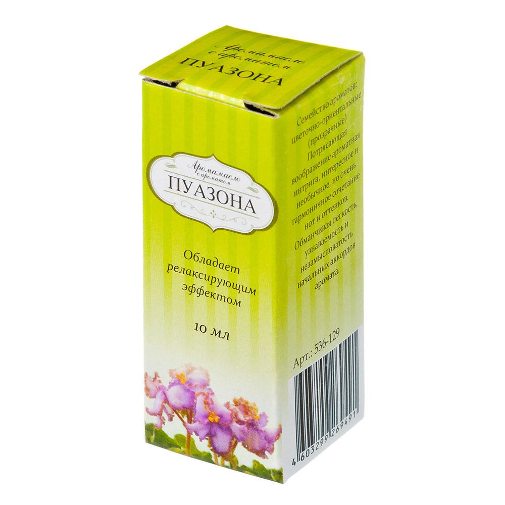 Аромамасло 10мл Y10A с ароматом пуазона