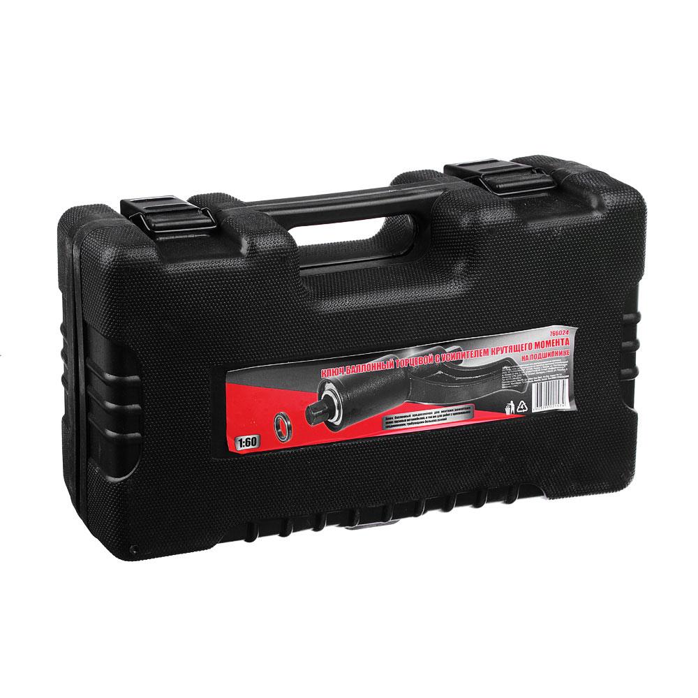 Ключ баллонный торцевой с усилителем крутящего момента, на подшипнике, для грузовых а/м