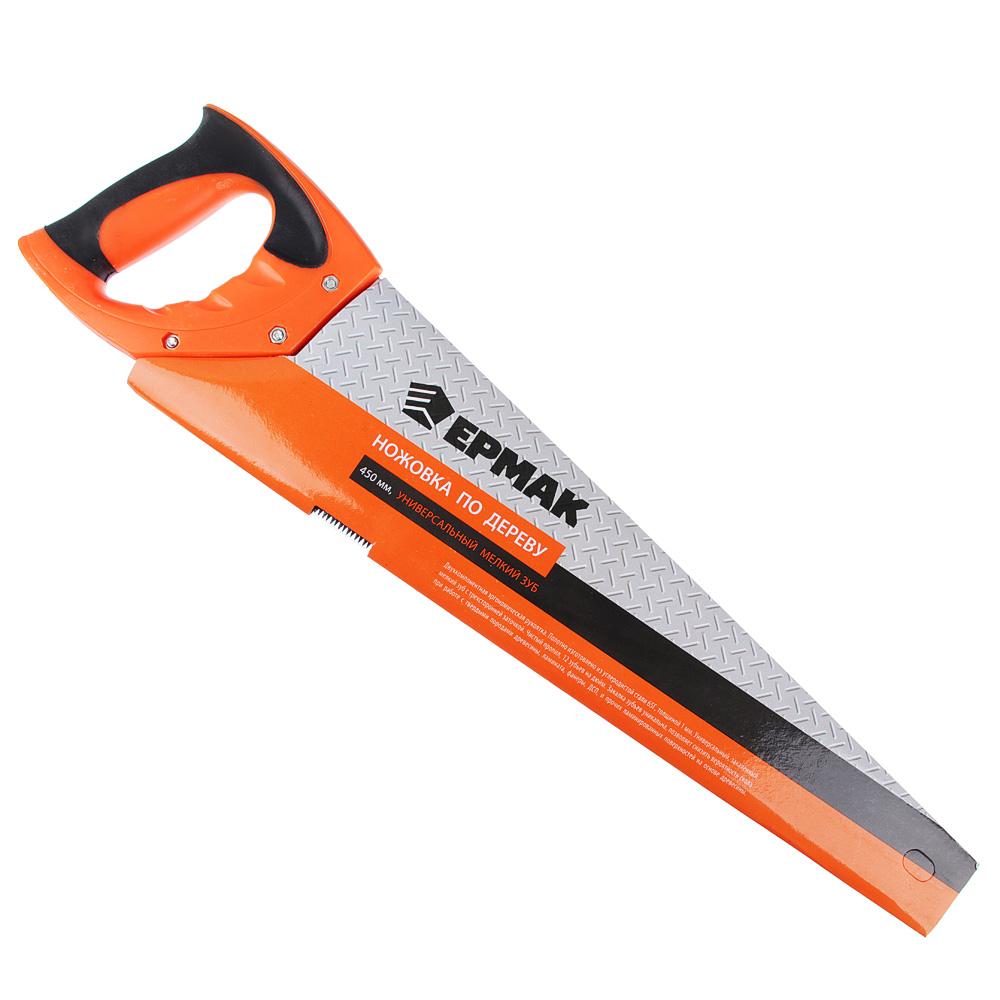 ЕРМАК Ножовка по дереву 450мм, закаленный зуб, трехстор заточка, (чистый пропил, 12 зубьев на дюйм)