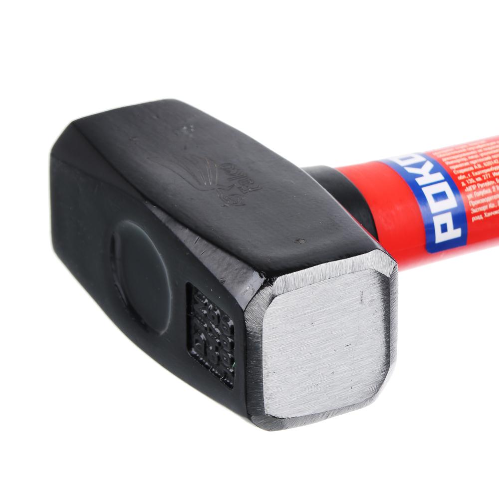FALCO Кувалда с пластиковой ручкой 1000гр
