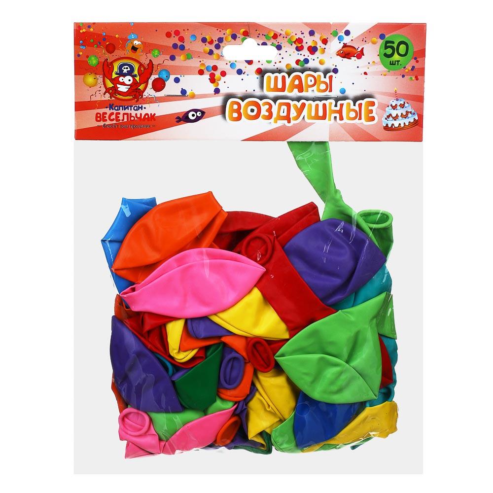 """Шары воздушные 50 шт, 12"""", цветные в пакете"""
