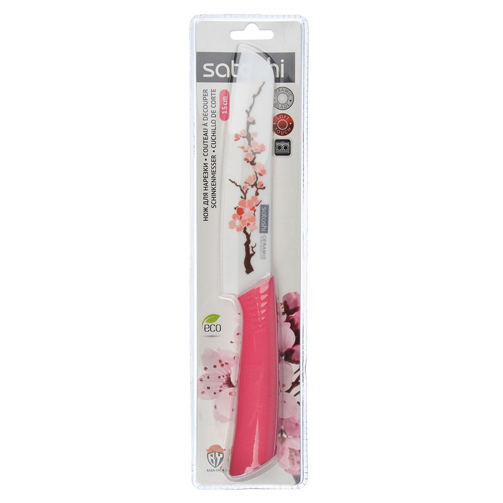 """Нож кухонный, 15 см, керамический, SATOSHI """"Сакура"""""""