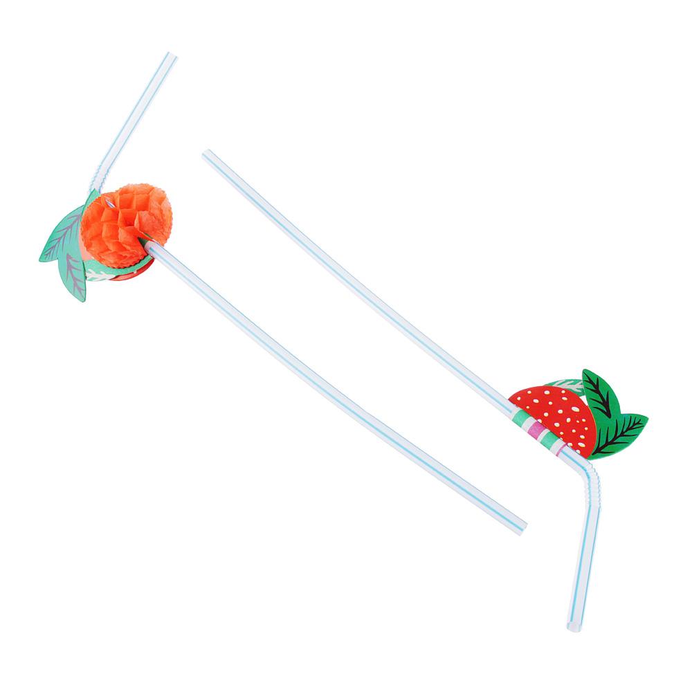 """Трубочки для напитков 12шт, 240x5мм, цветные, """"Фрукты"""""""