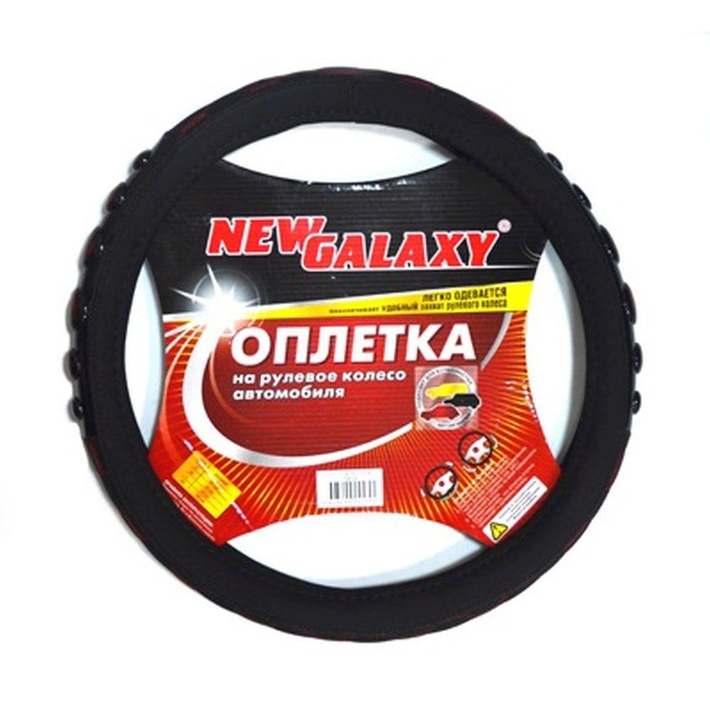 NEW GALAXY Оплетка рулевого колеса с массажными вставками PU-1304008, черный, М, 37-39см