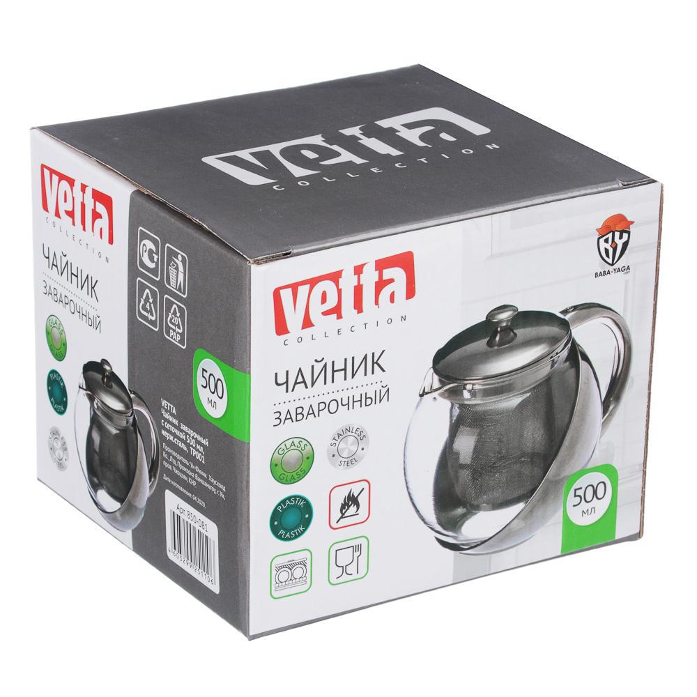 Чайник заварочный 500 мл VETTA, фильтр-сеточка