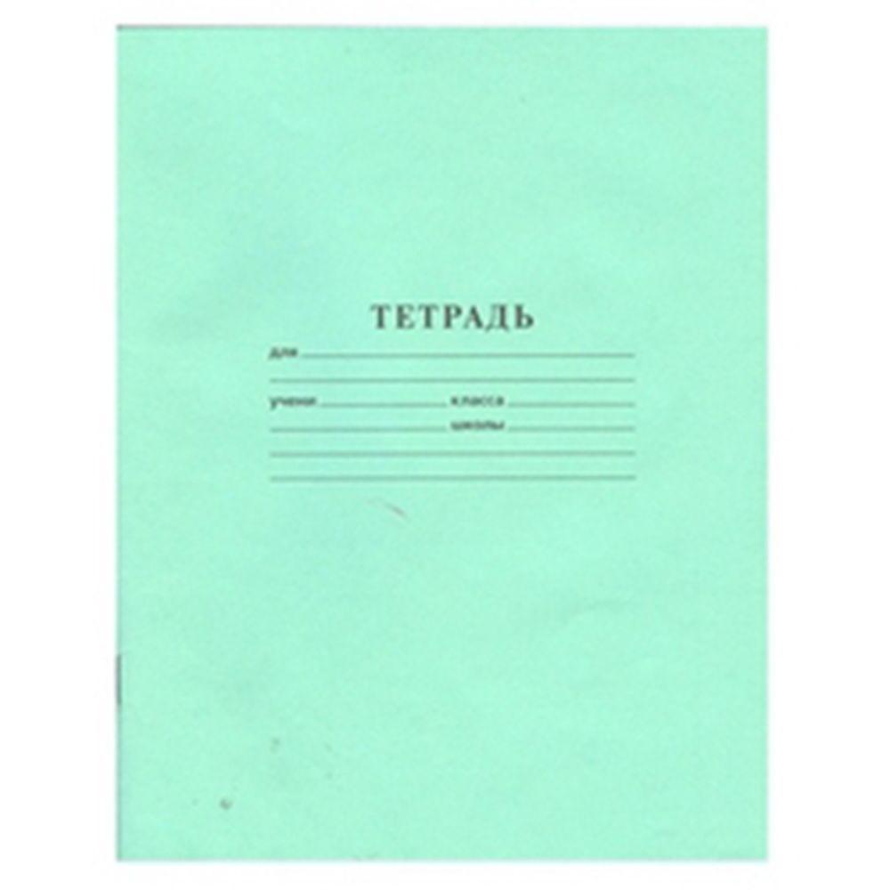 Тетрадь 12 листов в линейку, зеленая