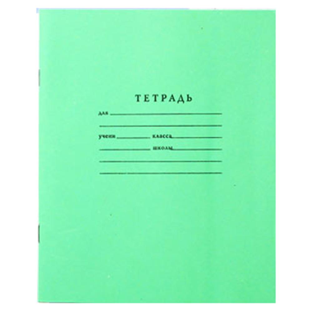 Тетрадь 12 листов косая линейка (зеленая) арт.Т1204/Б