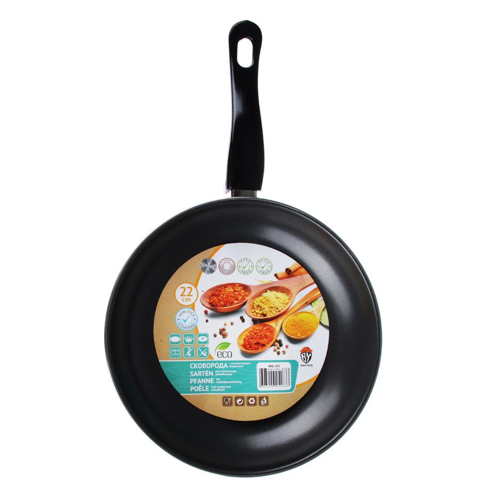 Сковорода с антипригарным покрытием, сталь, d22 см