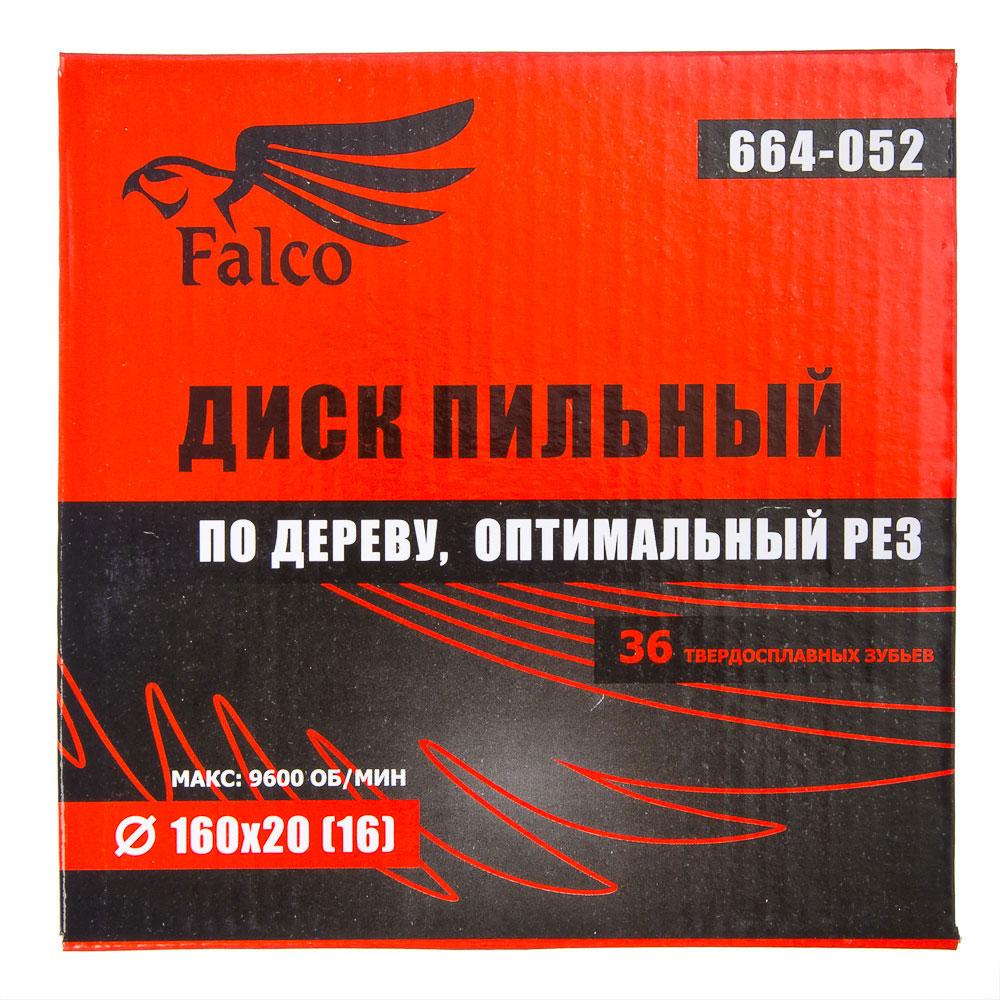 """FALCO Диск пильный по дереву """"оптимальный рез"""" 160х20(16)х36"""