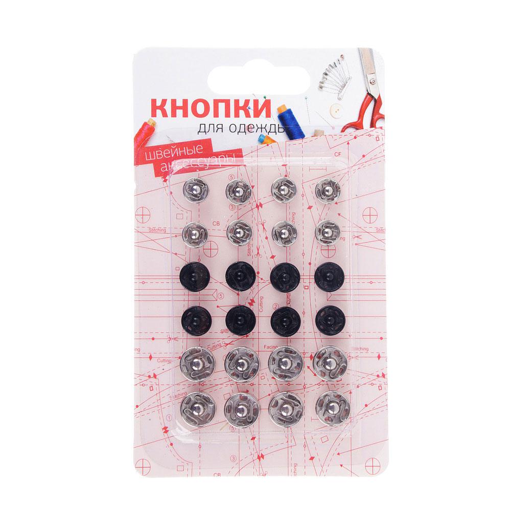 Набор кнопок для одежды 24шт, металл