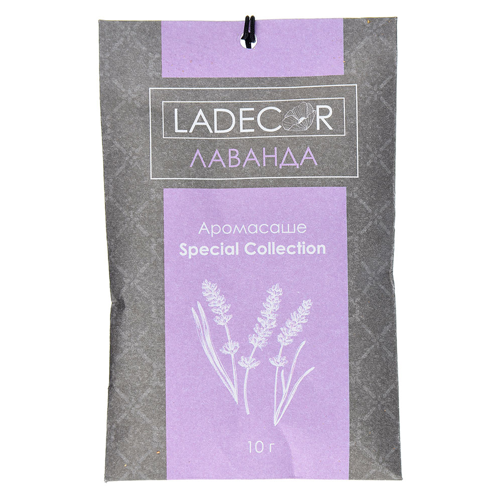 LADECOR Аромасаше Special Collection, 10гр, с ароматом лаванды