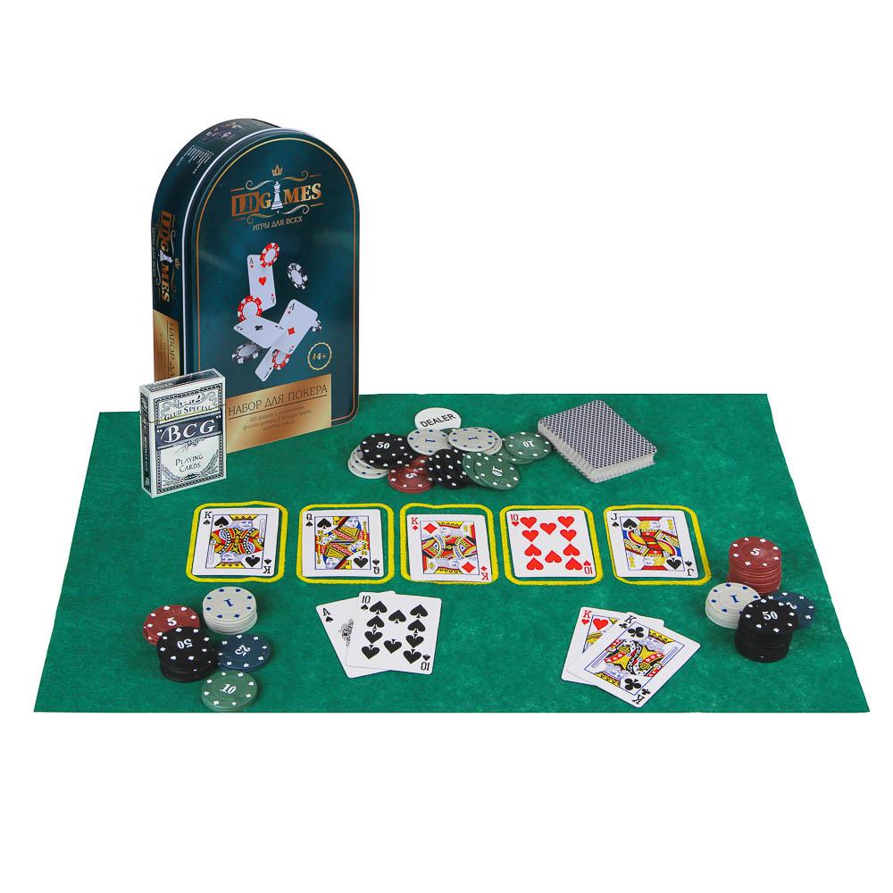 Набор для покера, в жестяном боксе 24х15см, пластик, металл