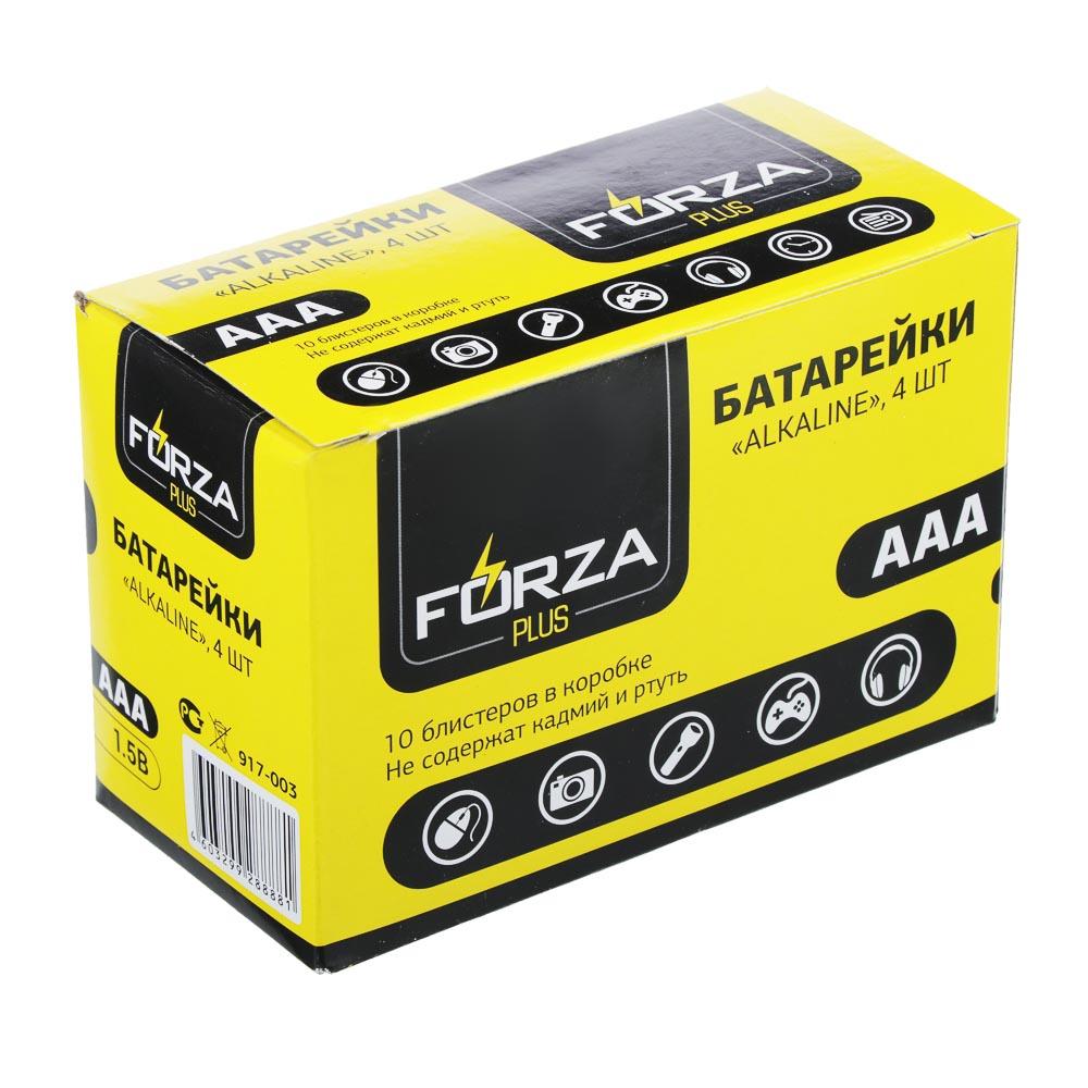 """Батарейки щелочные, 4 шт, щелочная, тип AAA (LR03), BL, FORZA """"Alkaline"""""""