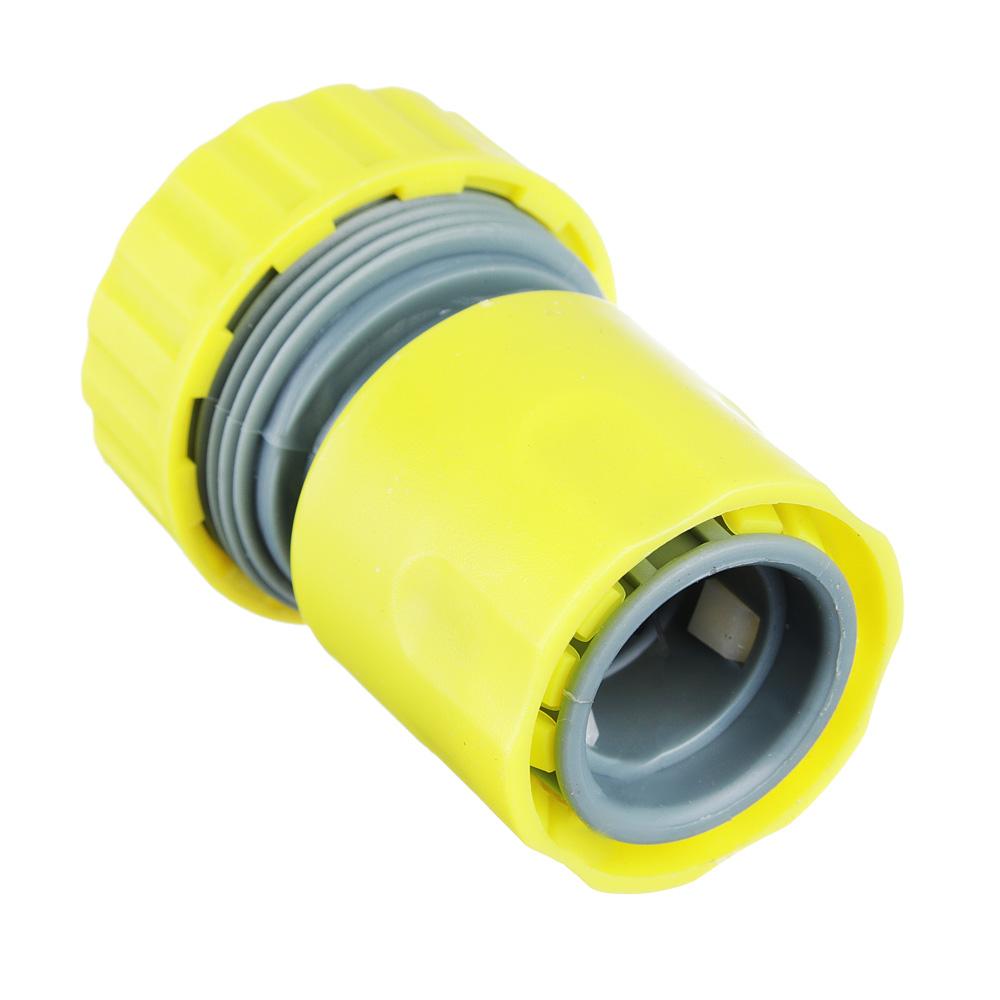 """Коннектор для шланга с аквастопом, d3/4"""", 6х4,5х4,5, INBLOOM"""