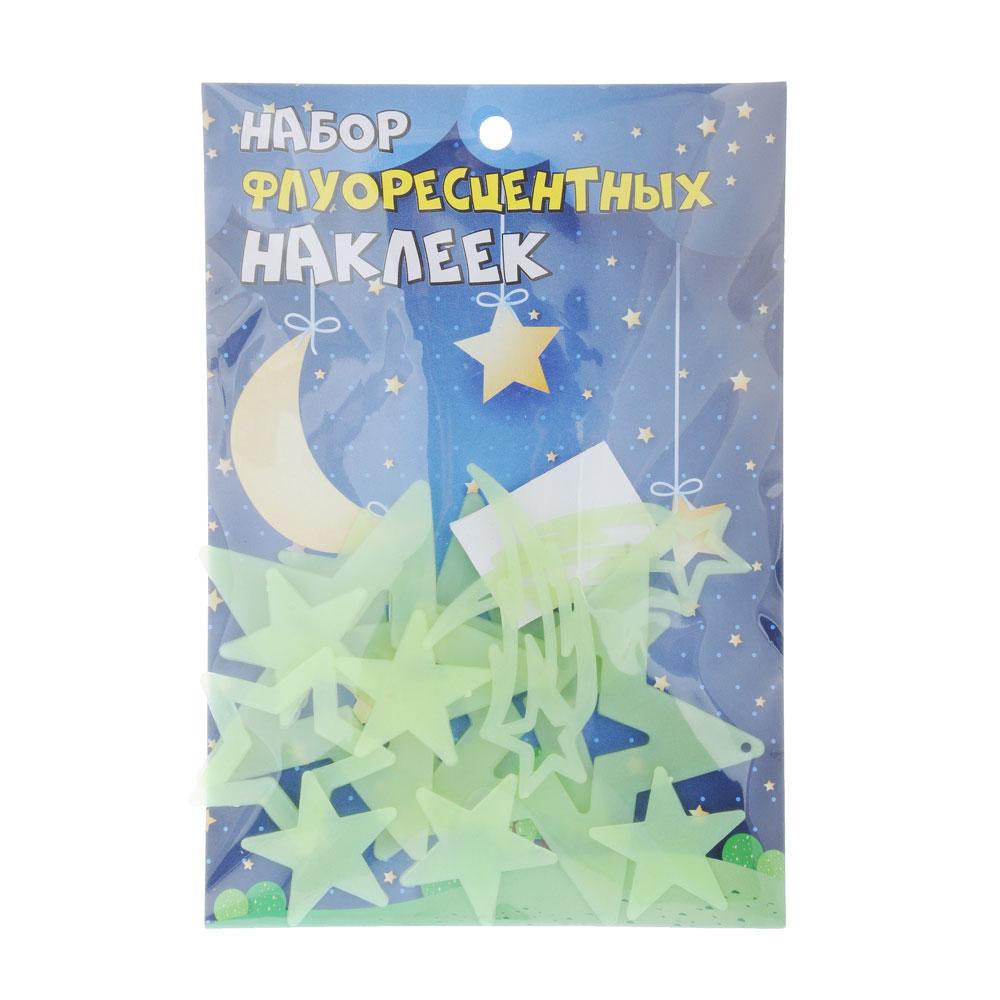 Наклейки флуоресцентные в форме звездочек, пластик, 12шт