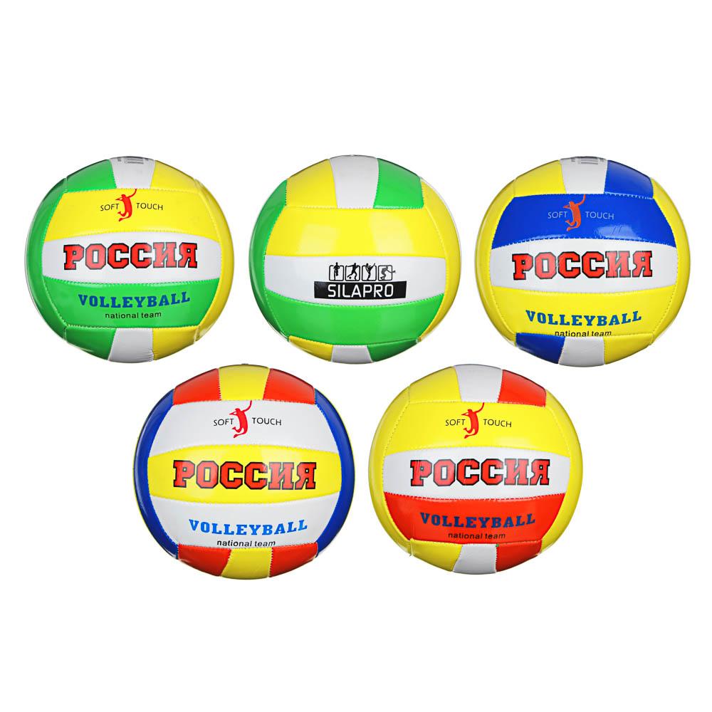 Мяч волейбольный, размер 5, 22 см, ПВХ, арт. 505