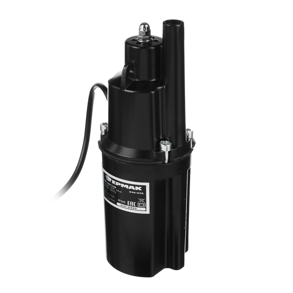 ЕРМАК Насос вибрационный НВ-200/10В, 200Вт, 12 л/мин, подъем 50м, кабель 10м,верх.водозабор