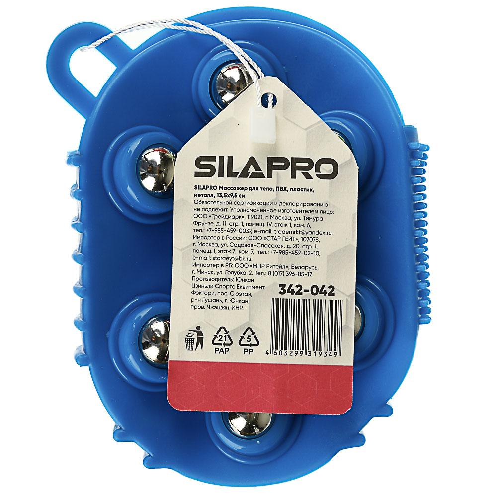 Массажер для тела, ПВХ, пластик, металл, 13,5х9,5 см, SILAPRO