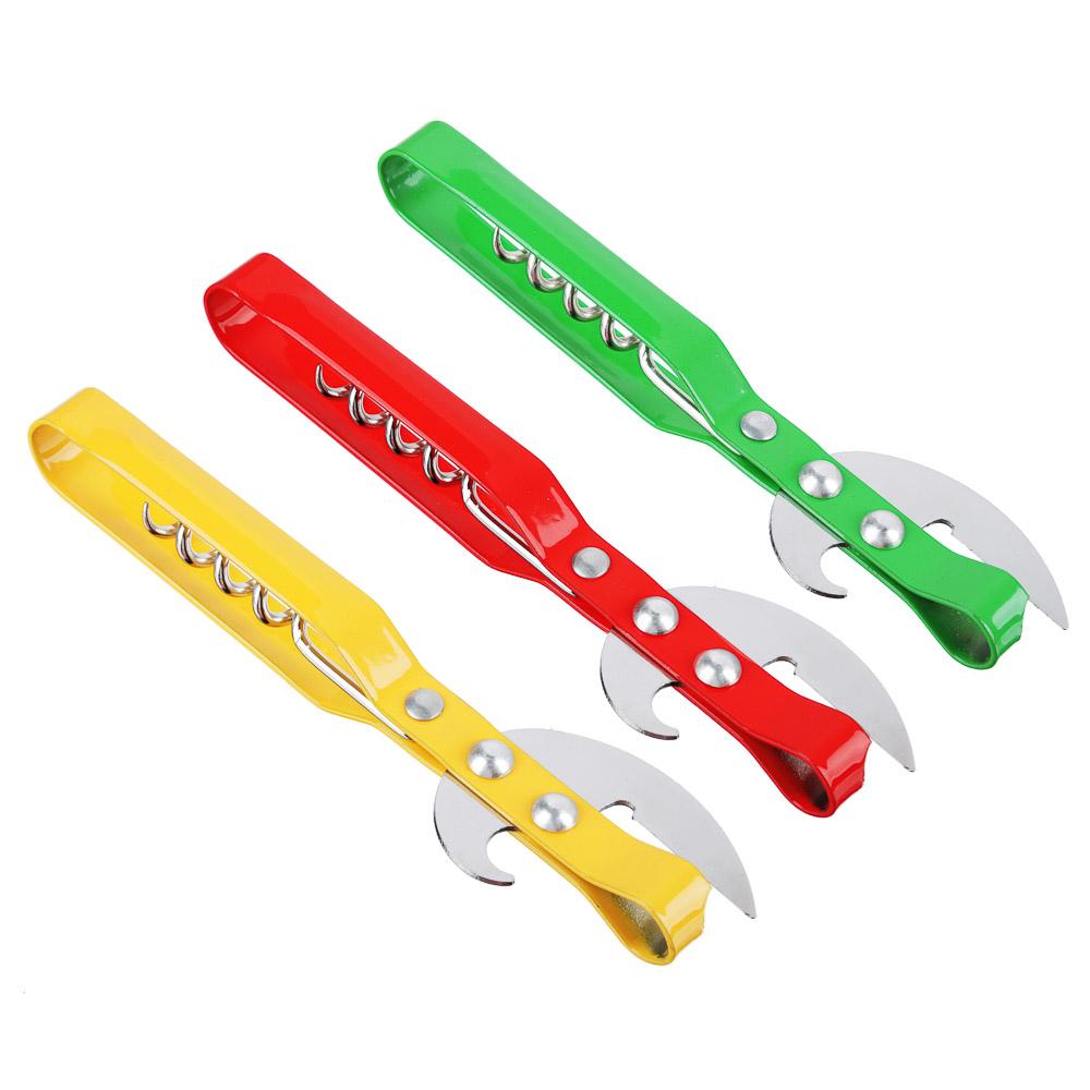 Штопор-открывалка для консервных банок, пластик/металл, 3 цвета