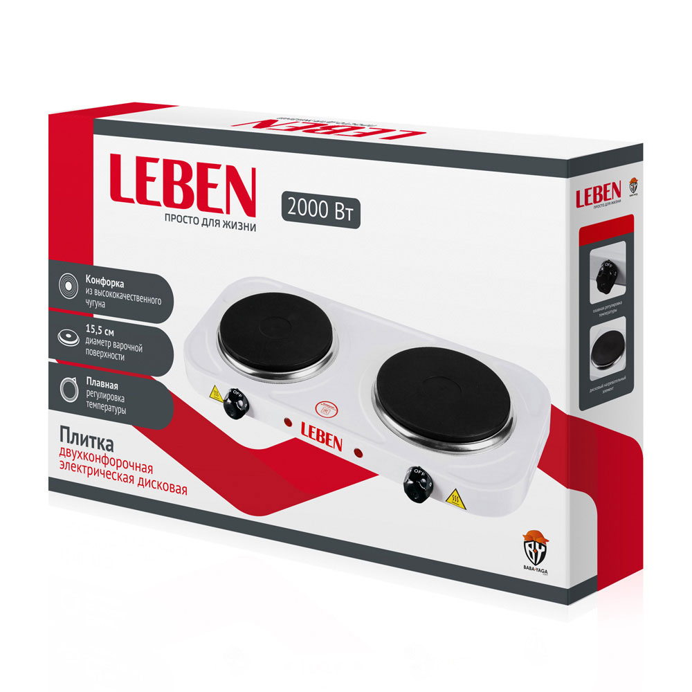 Плитка двухконфорочная LEBEN 2000 Вт, диск d.15,5 см