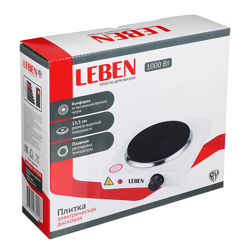 Плитка одноконфорочная LEBEN 1000 Вт, диск d.15,5см