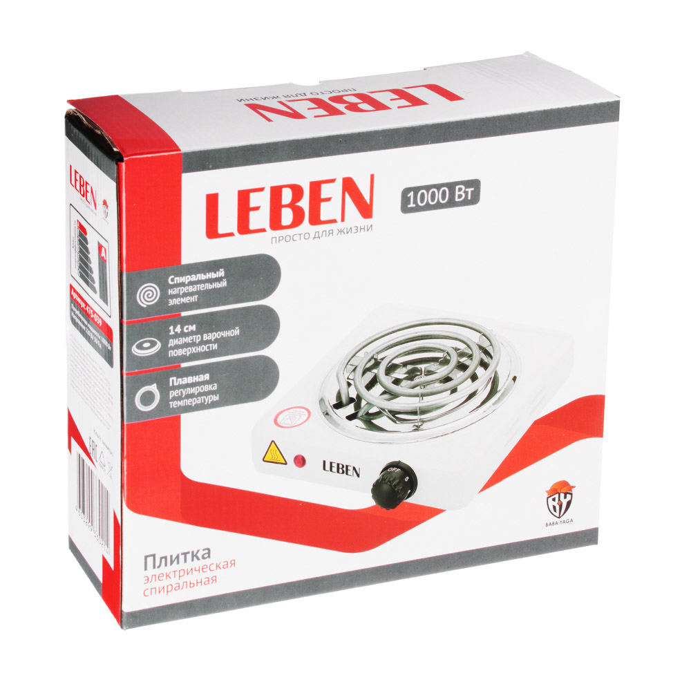 Плитка одноконфорочная LEBEN 1000 Вт, спираль d.14 см