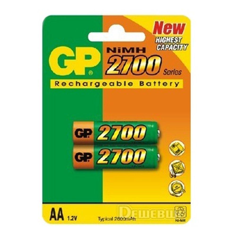 Аккумулятор GP 2шт Ni-MH 270AAHC/R6 2700mAh, тип АА, BL