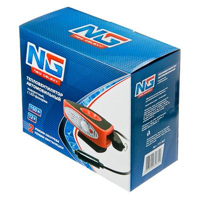 NEW GALAXY Тепловентилятор автомобильный 12В/150Вт, поворотный, LED фонарь