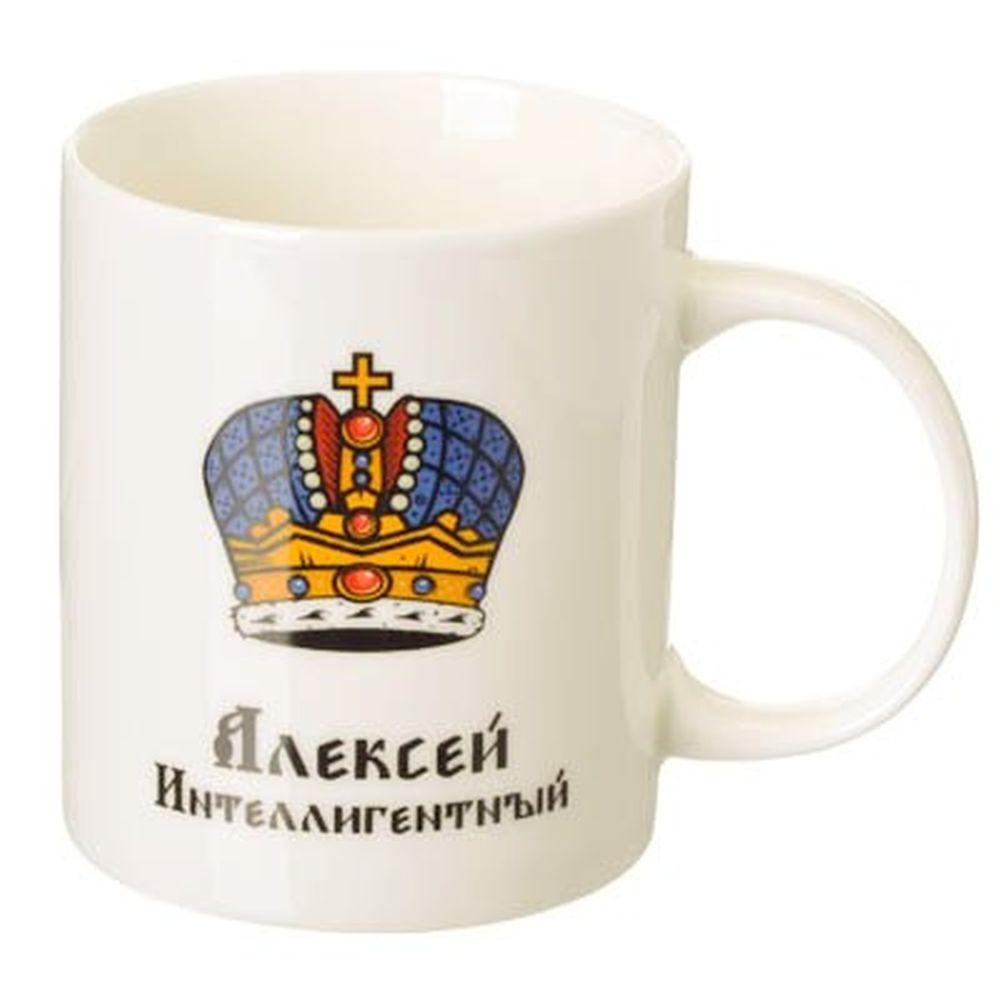 Кружка 300мл, NBC, Алексей Интеллигентный