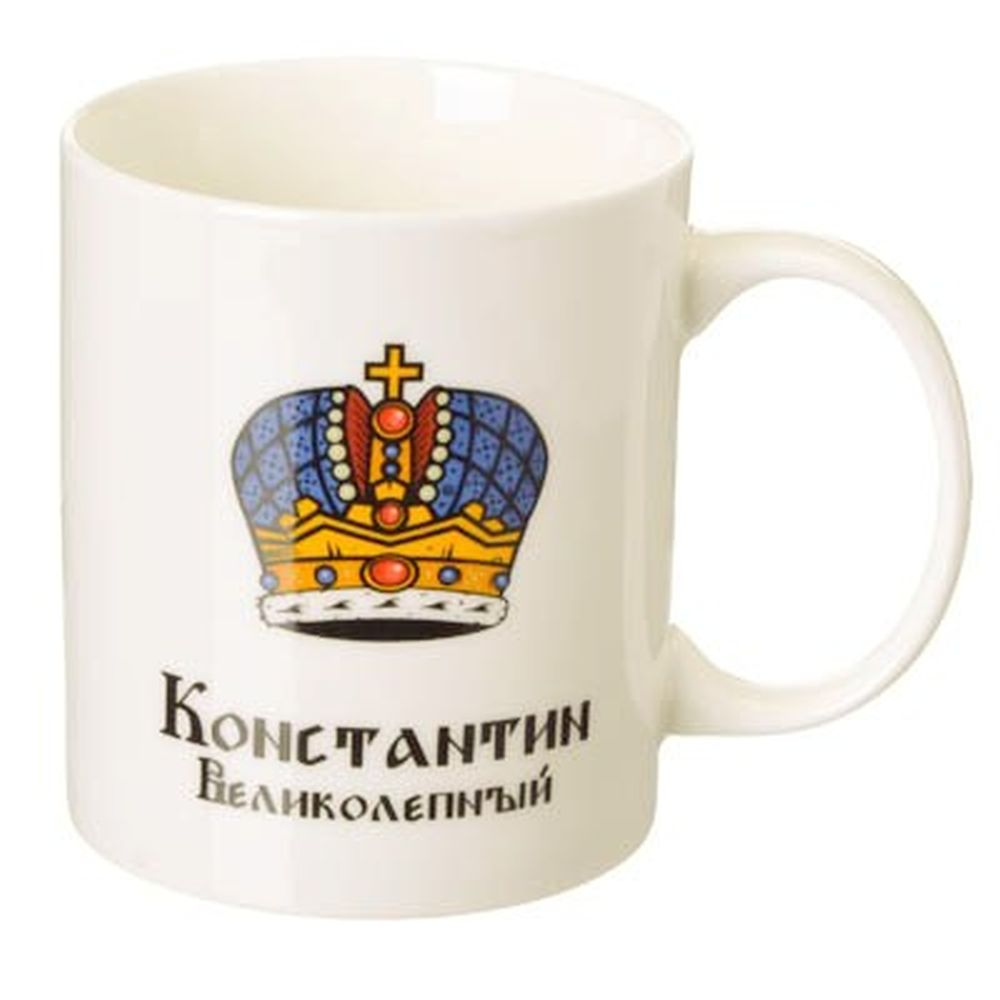 Кружка 300мл, NBC, Константин Великолепный