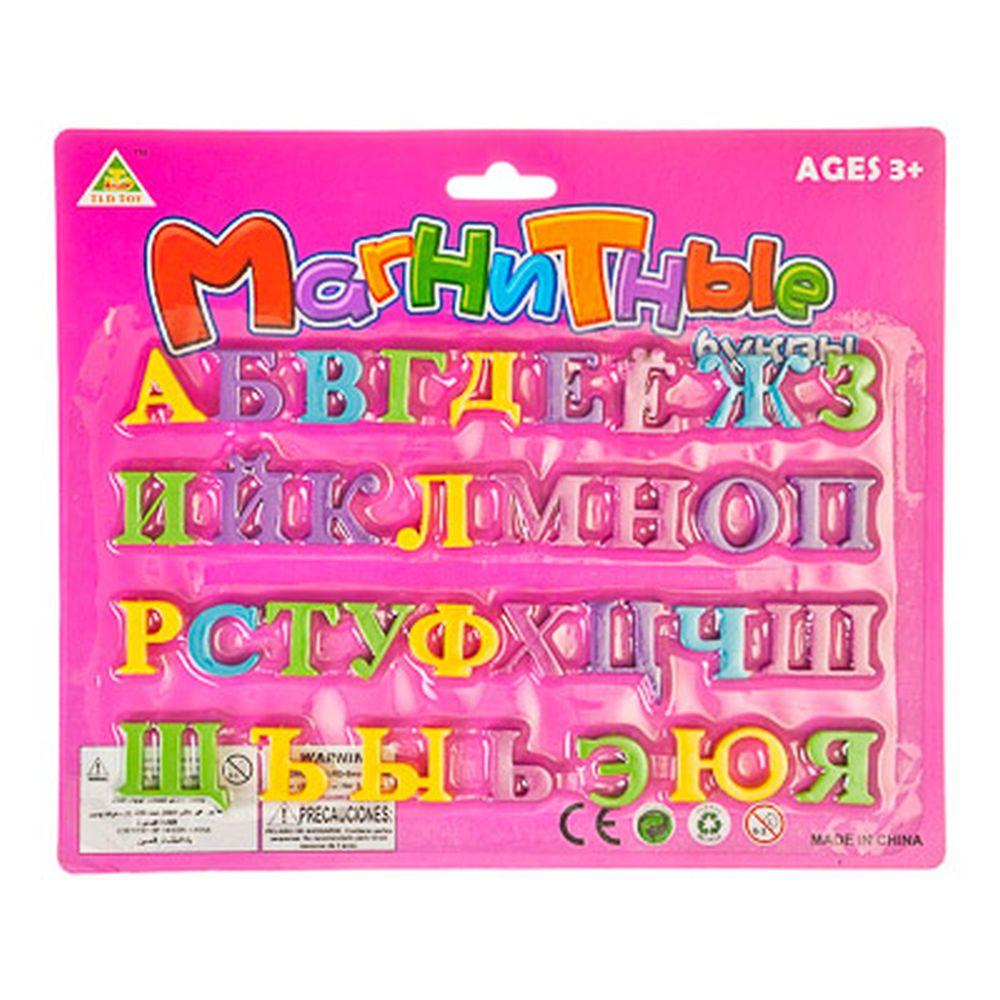 """Буквы магнитные """"Алфавит"""" малые"""