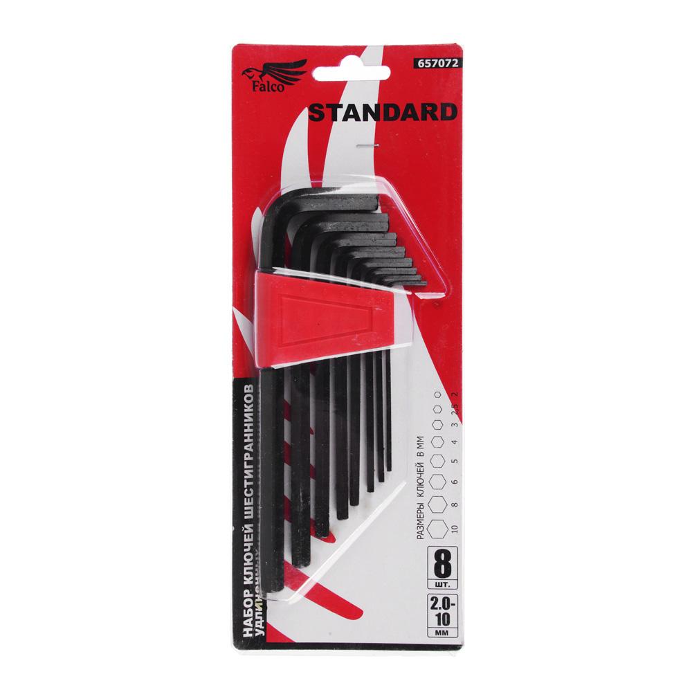 FALCO Standard Набор ключей - шестигранников 2,0-10мм, удл.,8шт. (013)