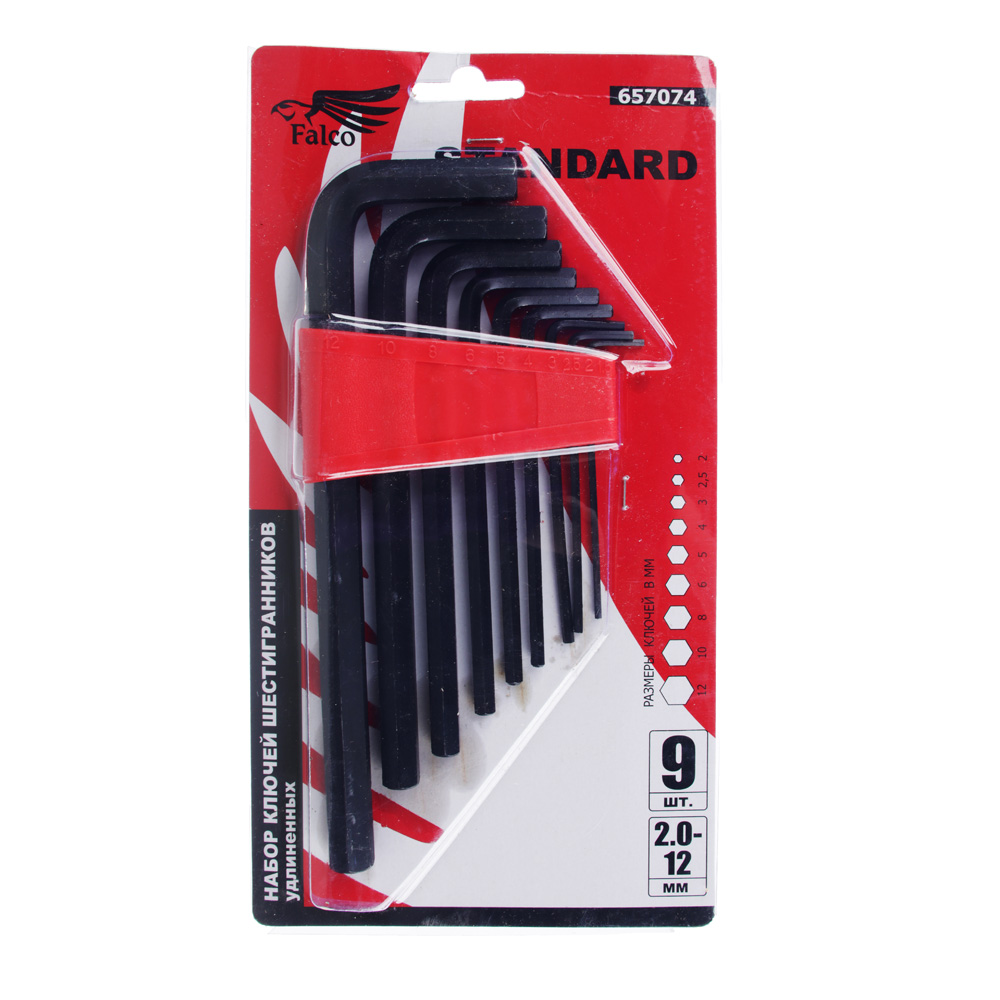 FALCO Standard Набор ключей - шестигранников 2,0-12мм, удл.,9шт. (012)