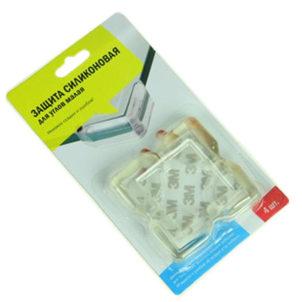 Защита силиконовая для углов малая, блистер, 4 шт.