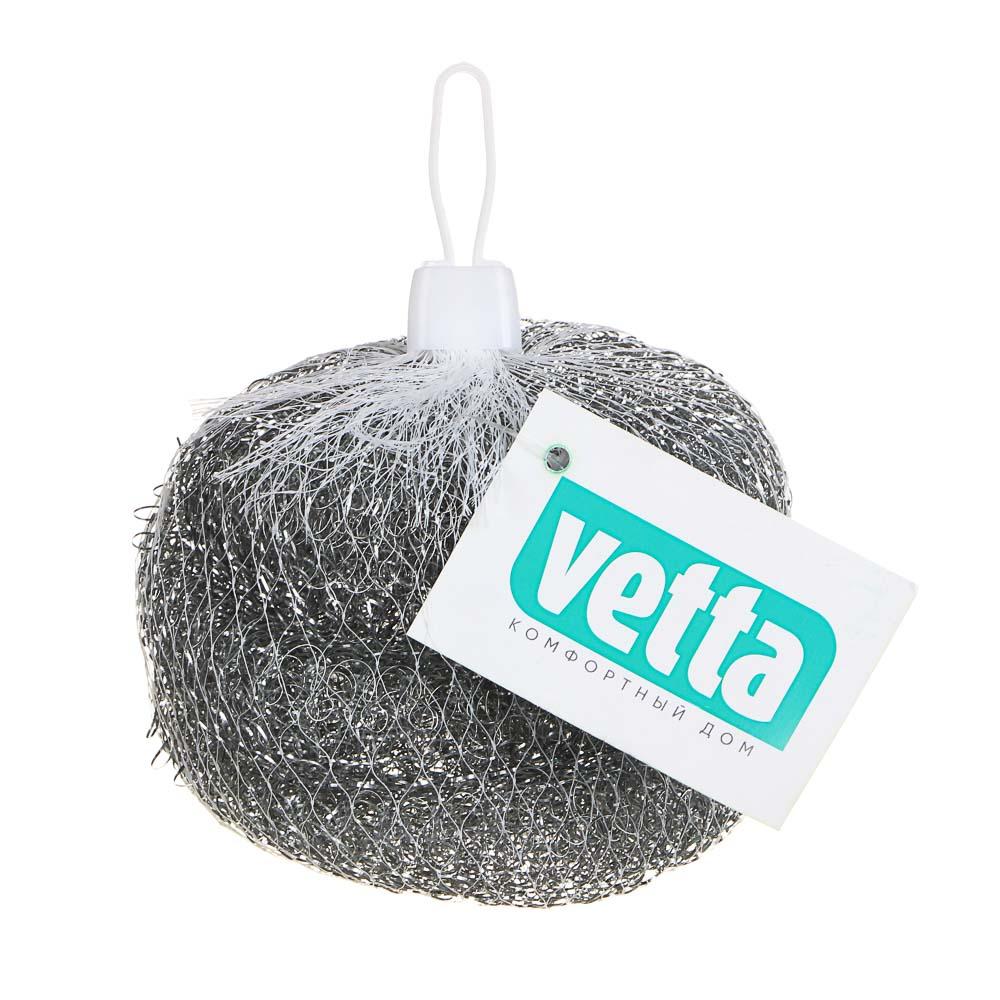 Набор металлических губок для кухни 3 шт, 15 гр, VETTA