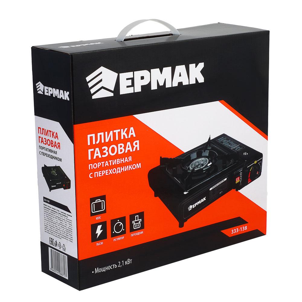 Плитка газовая ЧИНГИСХАН к баллону с цанговым захватом портативная с переходником, 34х26х9см