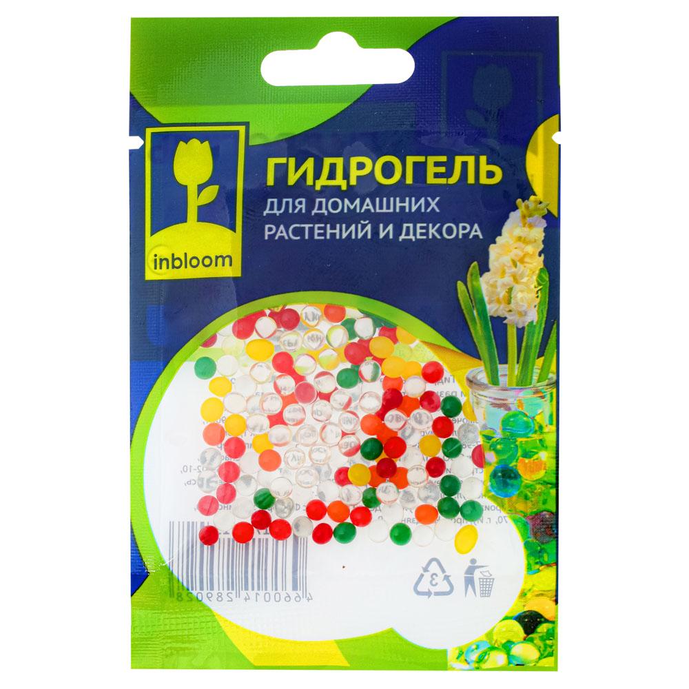 """Гидрогель для домашних растений и декора, полимерный материал, 13х9х3, """"Шарики Разноцветные"""""""