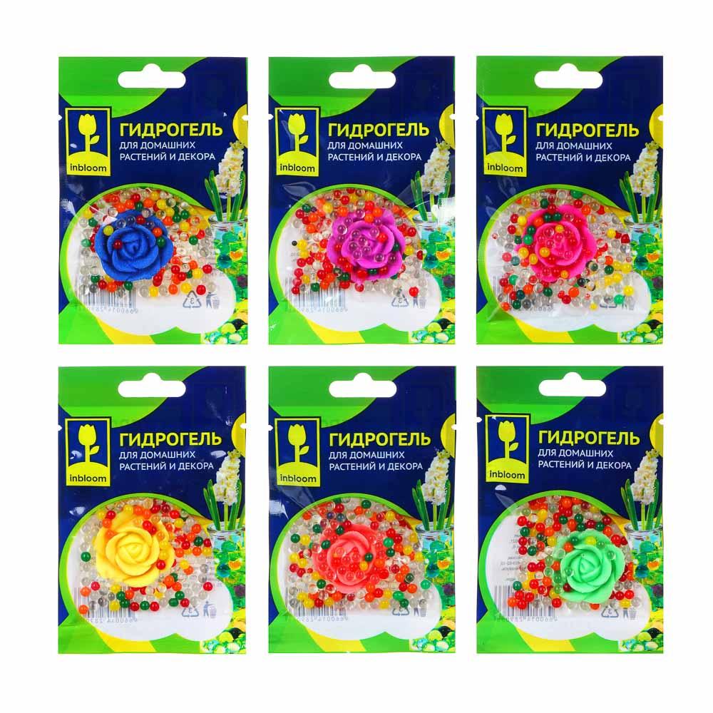 """Гидрогель для домашних растений и декора с декоративным цветком, полимерный материал, 13х9х3, """"Шарик"""