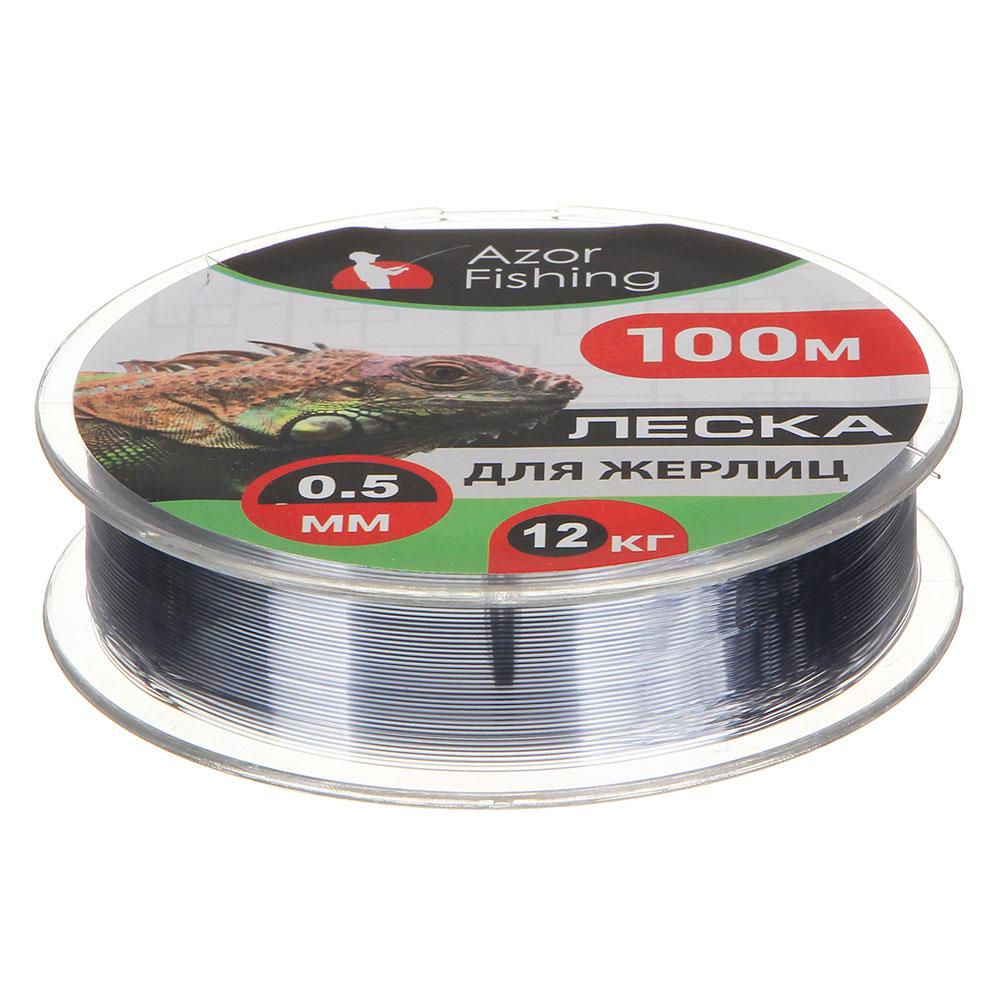 AZOR Леска для жерлиц 0,5 мм, 100 м, 12кг
