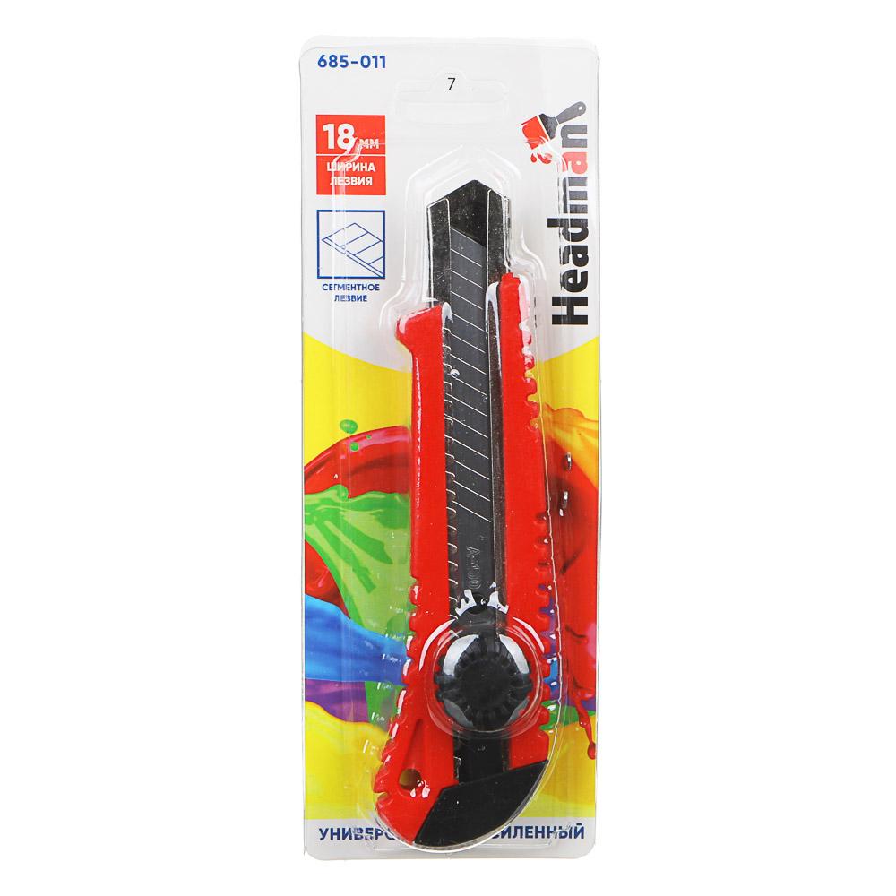 FALCO Нож универс. усиленный с сегментированным лезвием 18мм (круглый фиксатор)