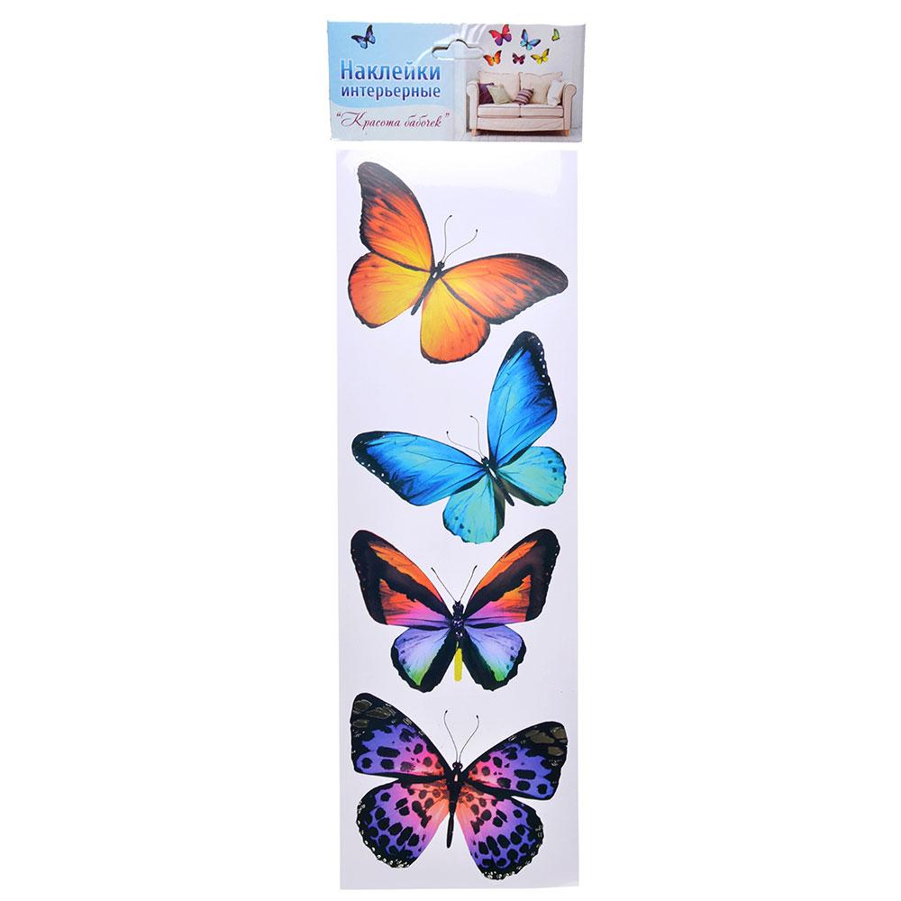 """Наклейки """"Красота бабочек"""", 40х13см, ПВХ, бумага, 4 дизайна"""